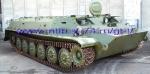 2с1.34-001 Гусеница РМШ (244 звена)